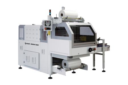 Maszyny do polietylenu
